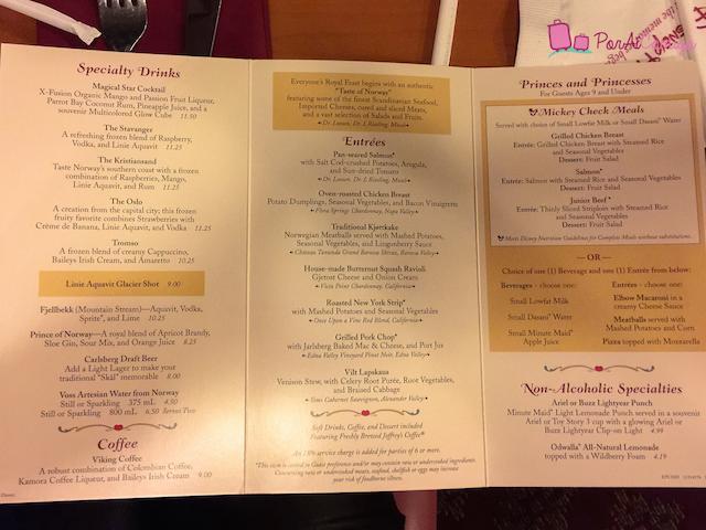 Cardapio restaurante Akershus 2