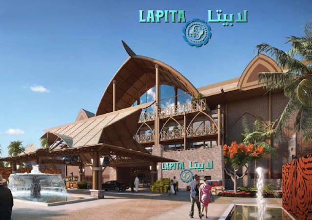 DubaiParks_LapitaHotel