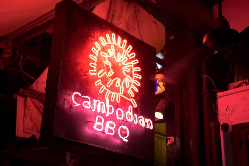 Camboja 17